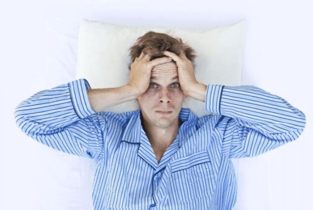 דיכאון מהחיים, עייפות, פחד, שינה